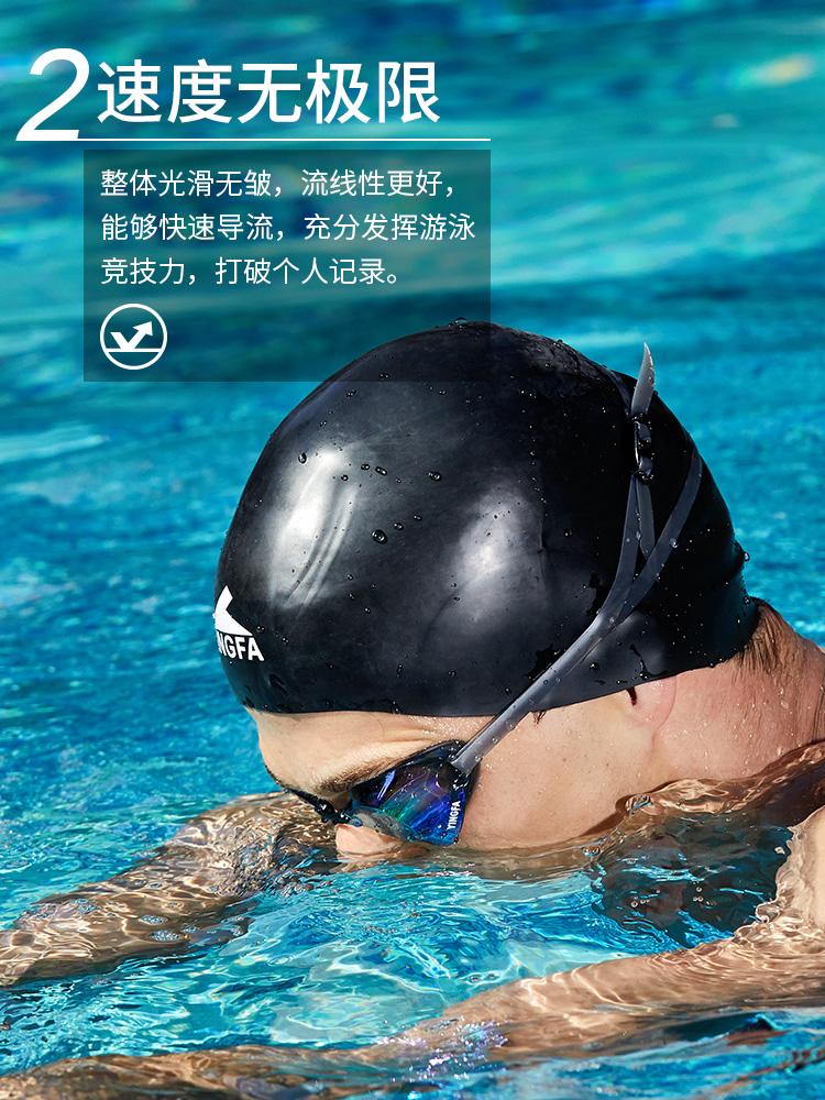 C0073,图片2,成人儿童专业钢盔泳帽