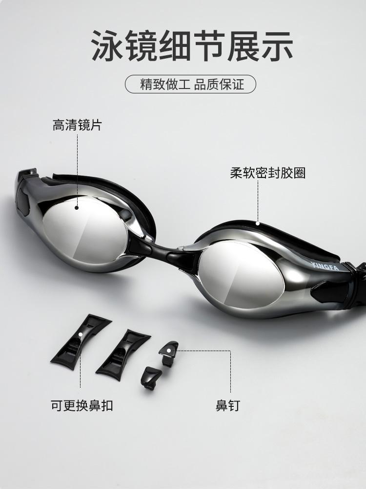 Y2000AF(M),图片2,防雾男士女士镀膜泳镜