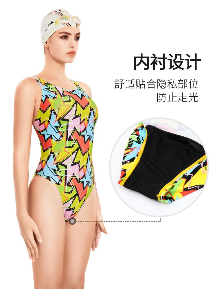 659,图片1,三角连体泳衣