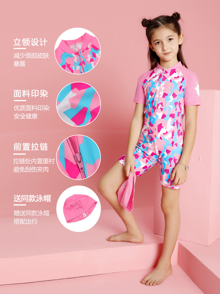 Y0359,图片2,女童可爱防晒游泳装