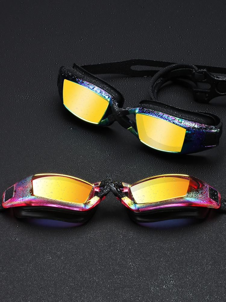 Y1300AF(V),图片1,防雾炫彩镀膜泳镜