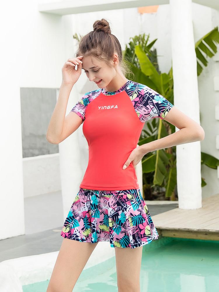 Y2111,图片1,裙式分体泳衣