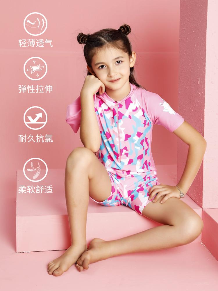 Y0359,图片1,女童可爱防晒游泳装