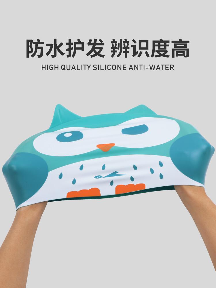 K0052,图片3,可爱卡通印花泳帽