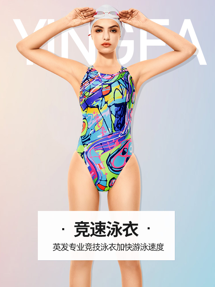 676,图片1,专业竞技三角泳衣