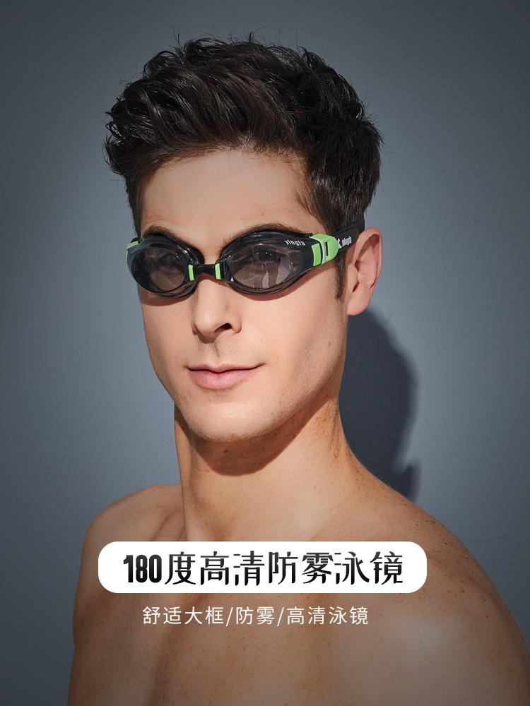 Y680AF,图片1,防雾大框成人泳镜
