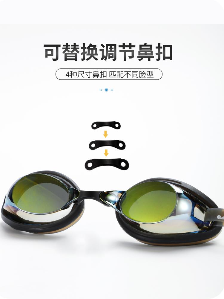 Y330AF(M),图片2,防雾防水专业镀膜泳镜