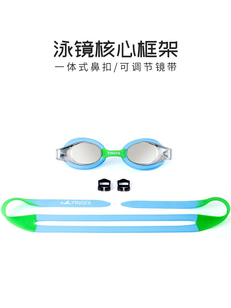 J729AF(M),图片4,儿童防雾镀膜泳镜
