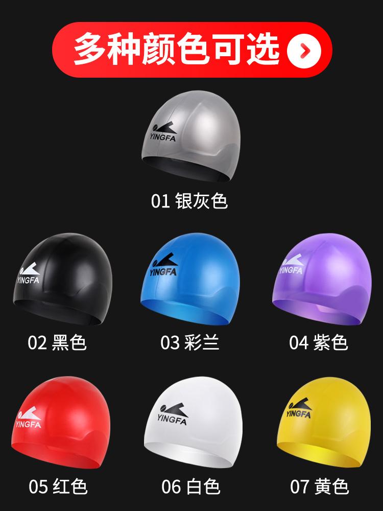 C0073,图片3,成人儿童专业钢盔泳帽