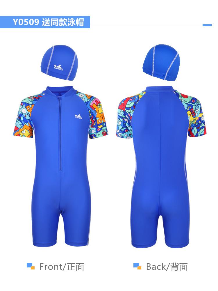 Y0509,图片4,儿童防嗮连体泳衣