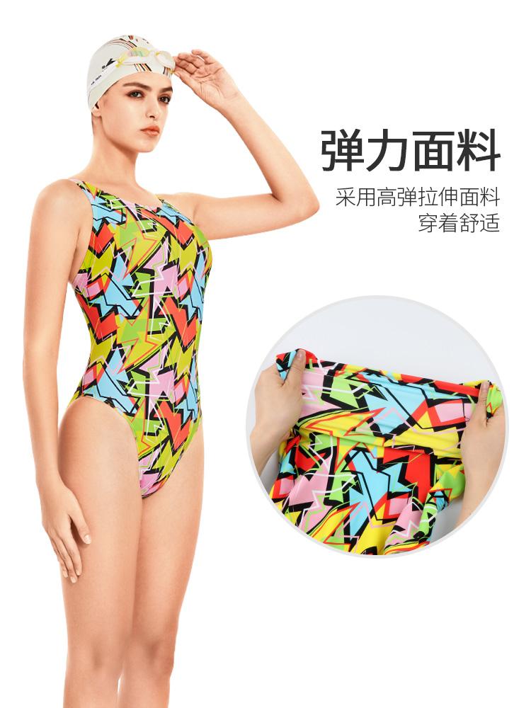 659,图片3,三角连体泳衣