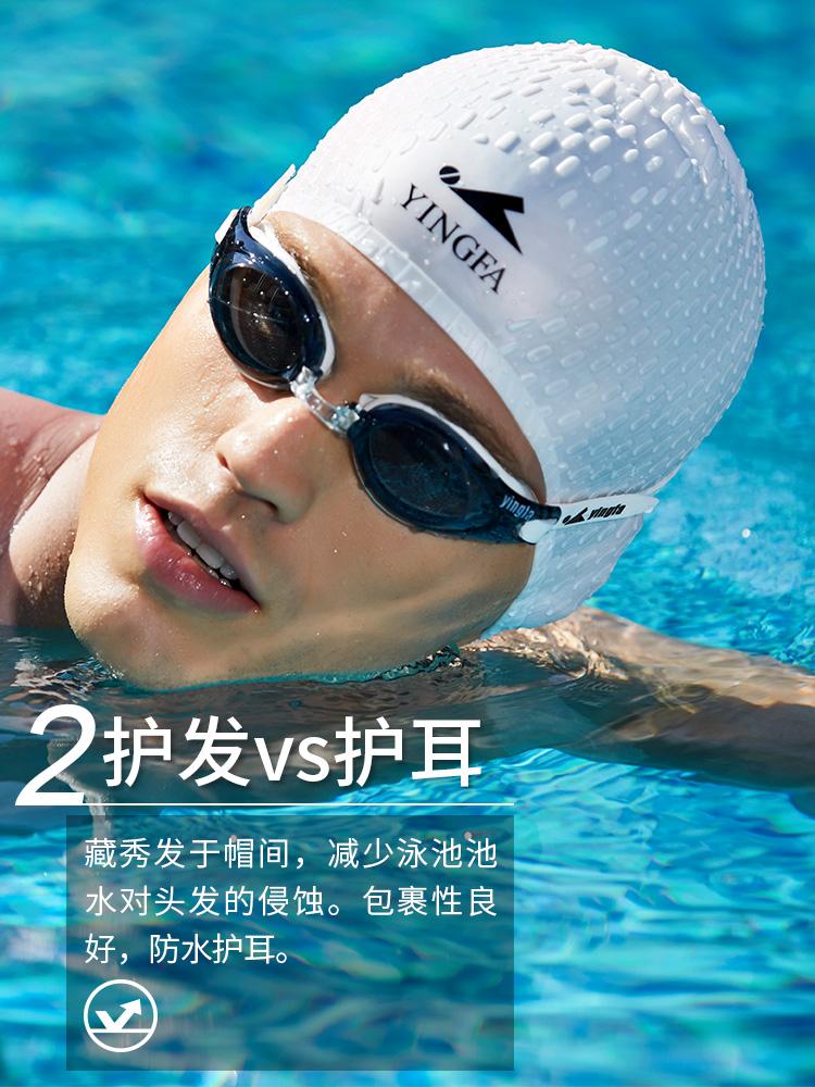 C0061,图片2,长发大号硅胶游泳帽