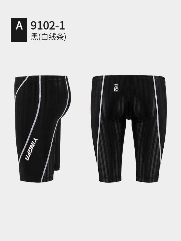 9102,图片3,专业竞技及膝泳裤