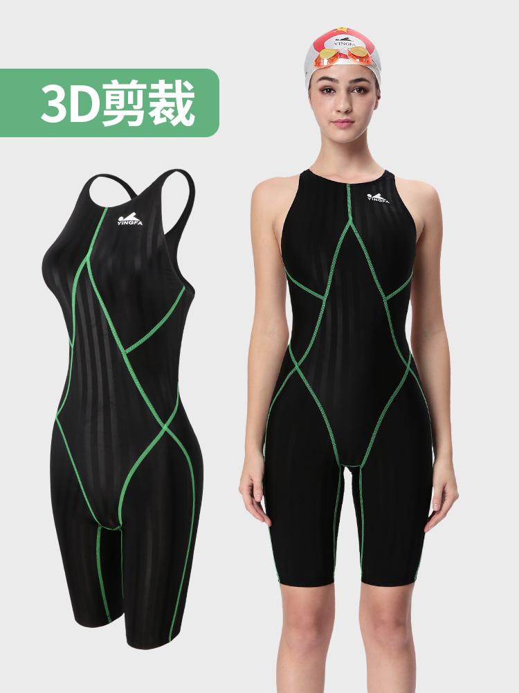 937,图片2,女士中脚连体泳衣