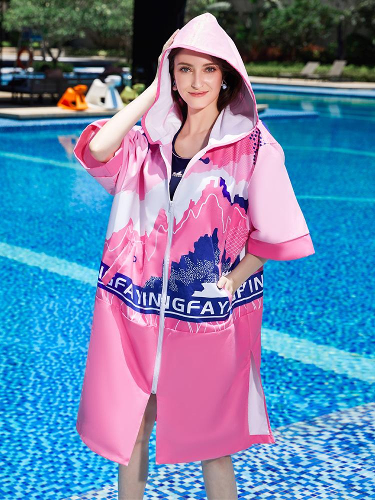 Y03-Y05,图片4,双面绒印花毛巾衣(女)