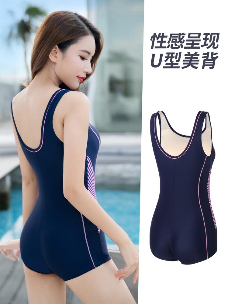 Y1919,图片1,休闲连体平角泳衣