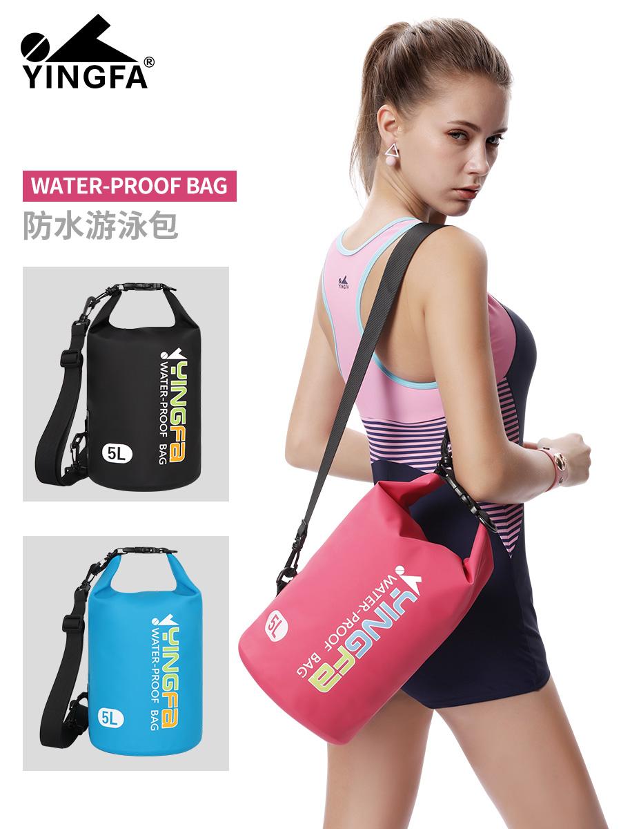 WF2218,图片1,时尚游泳防水收纳包