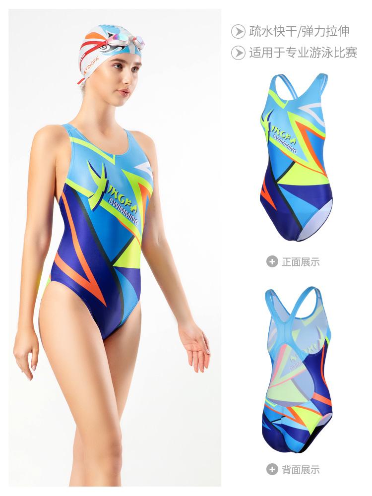 702,图片3,专业竞技三角连体泳衣