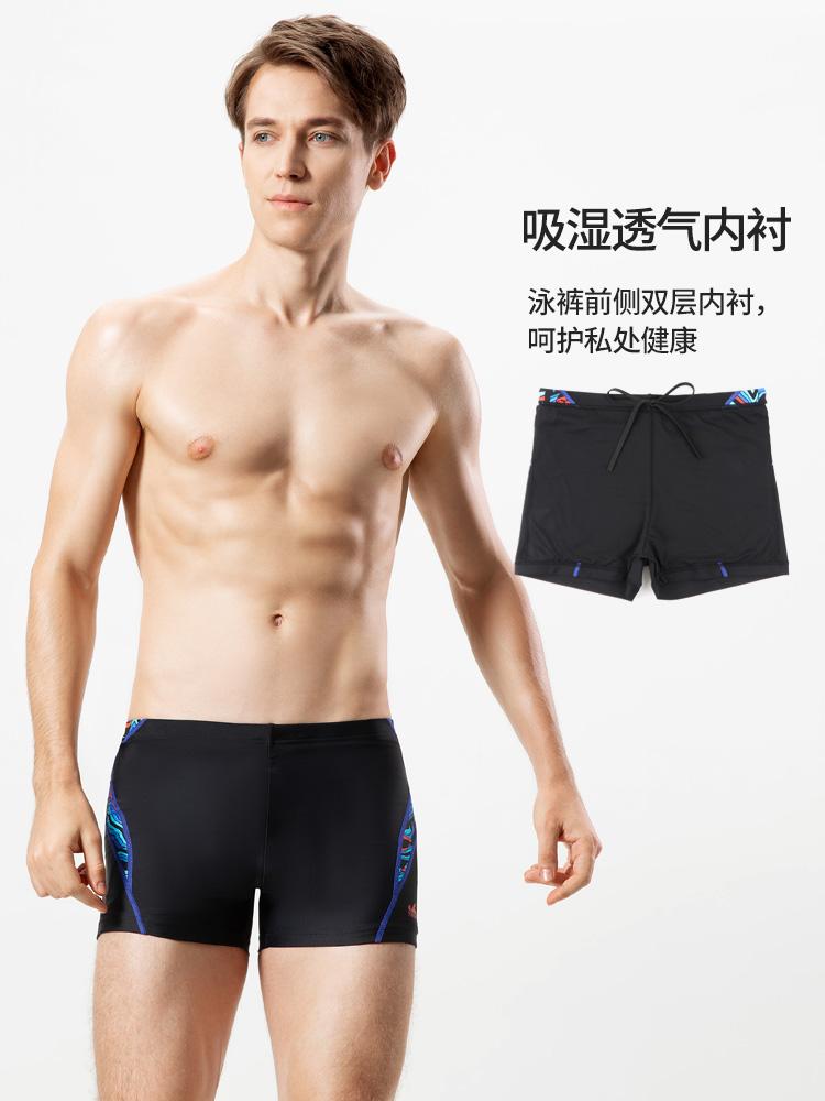 Y3923,图片1,男士平角泳裤