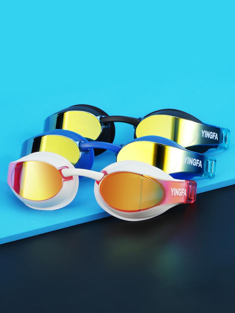 YF689AF(V),图片3,防雾高清电镀膜专业泳镜