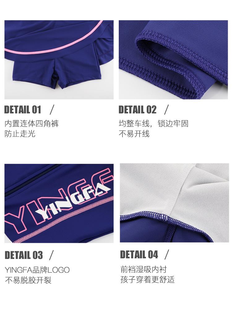Y0522,图片4,儿童裙式游泳衣