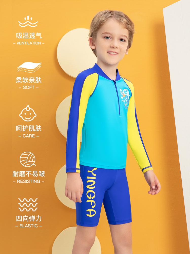 Y0533,图片2,男童分体泳衣