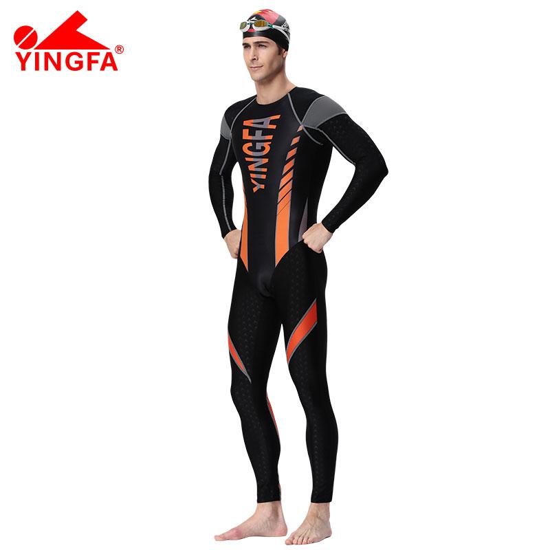 Y1709,图片2,男士连体水母衣