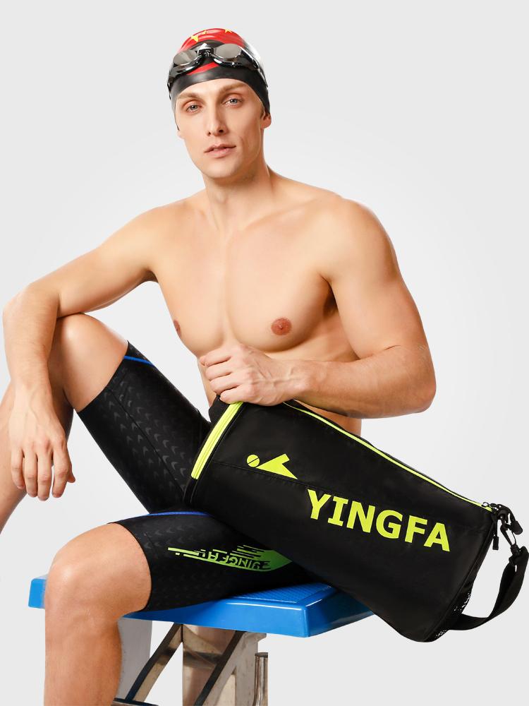 WF2216,图片1,时尚游泳休闲包
