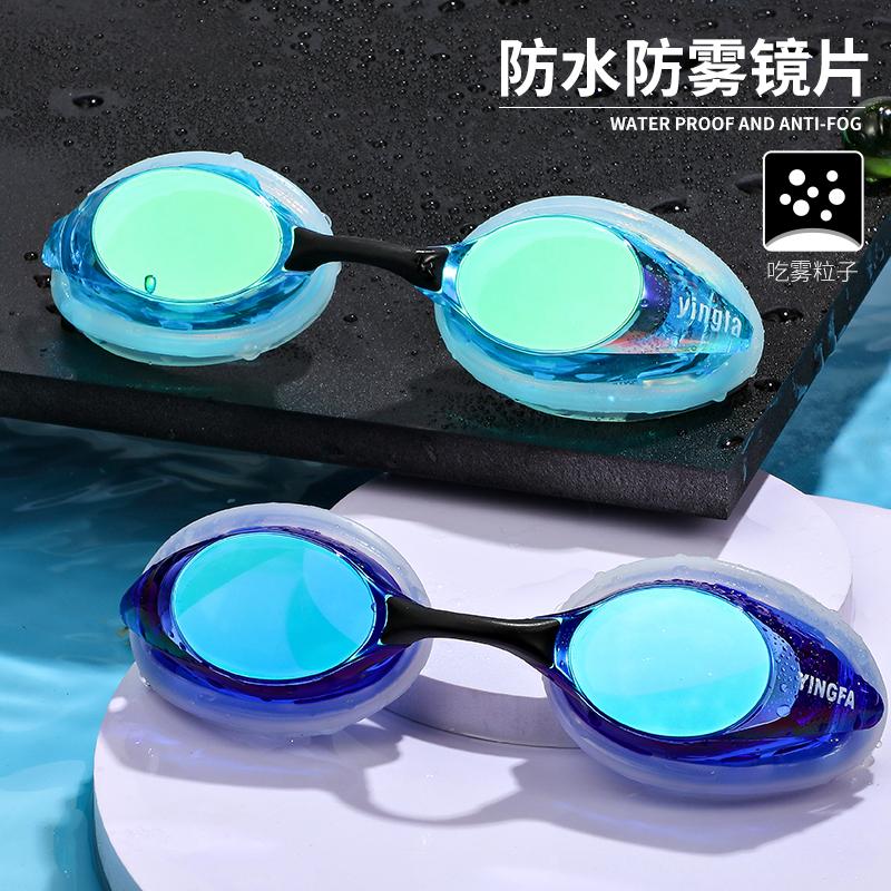 Y340AF(V),图片2,防雾高清炫彩电镀膜泳镜