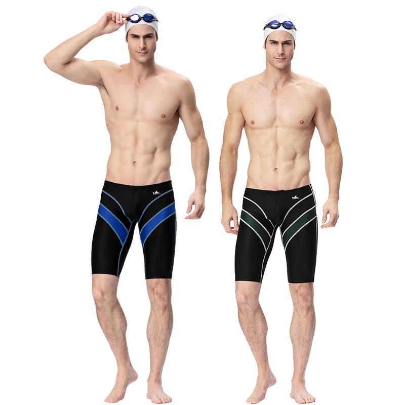 9402,图片1,专业及膝泳裤
