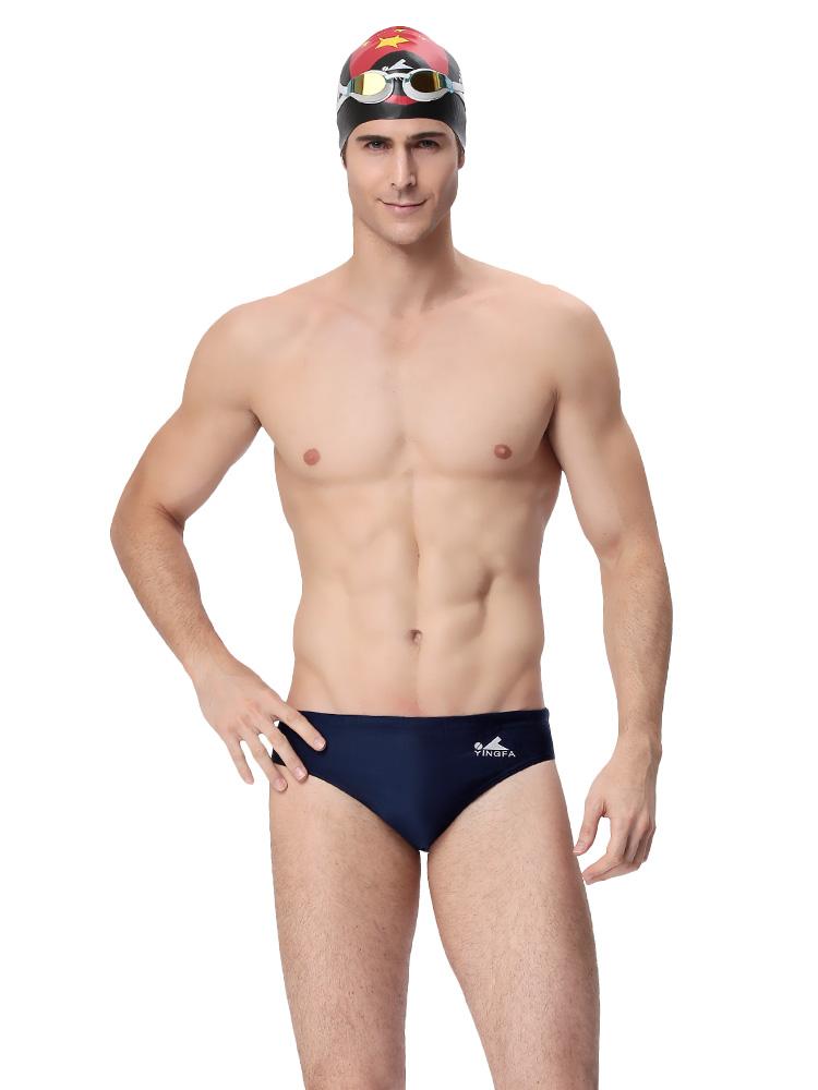 9108,图片2,专业竞赛三角泳裤