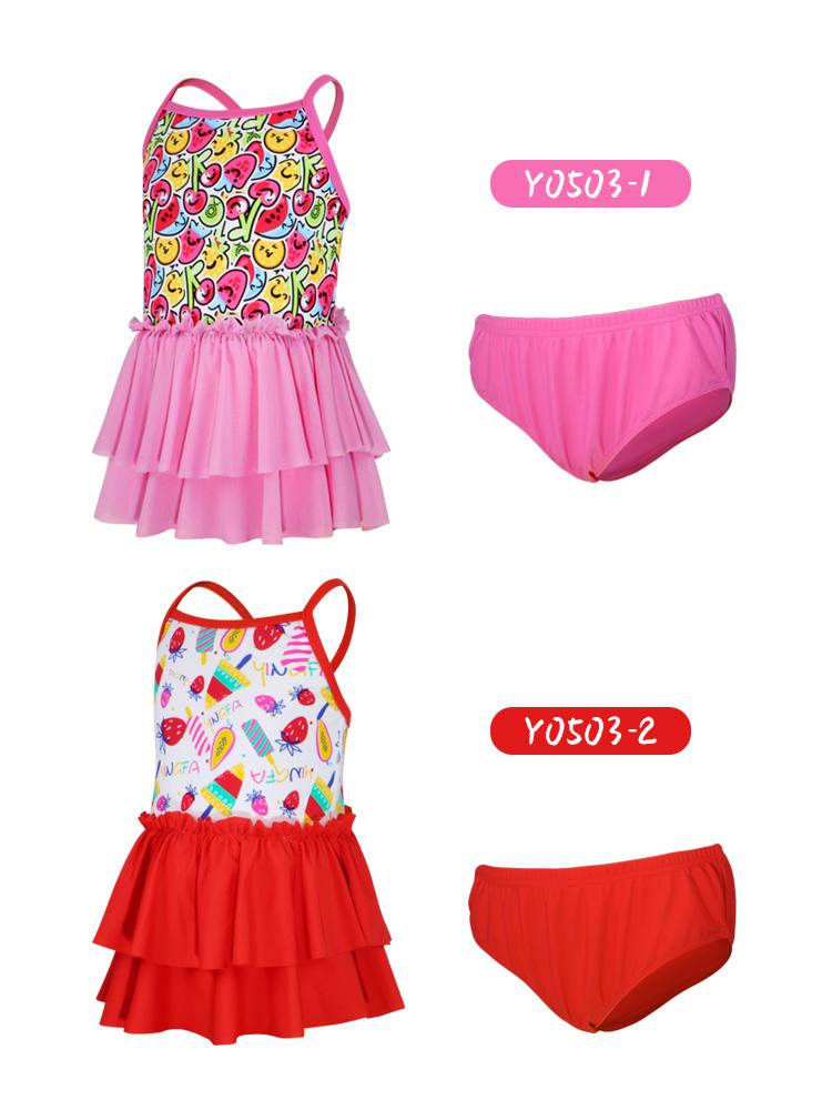 Y0503,图片4,分体裙式泳衣