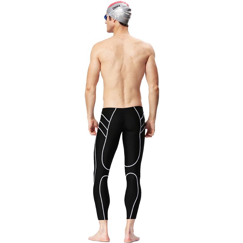 9707,图片1,男士九分游泳裤