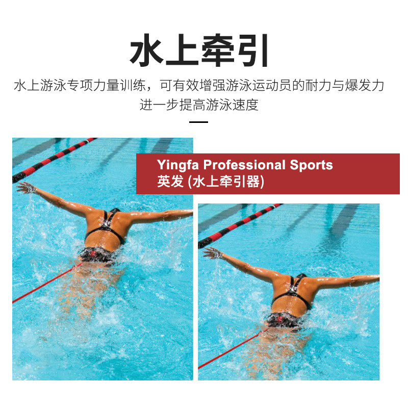 L4C,图片1,水中牵引