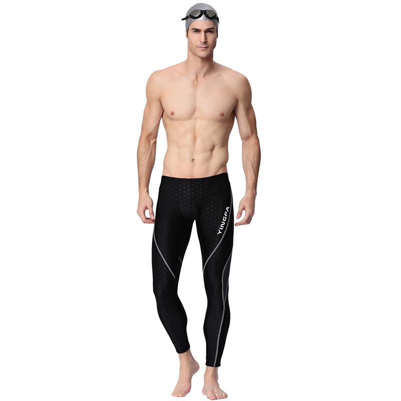 9117,图片1,速干专业九分游泳裤
