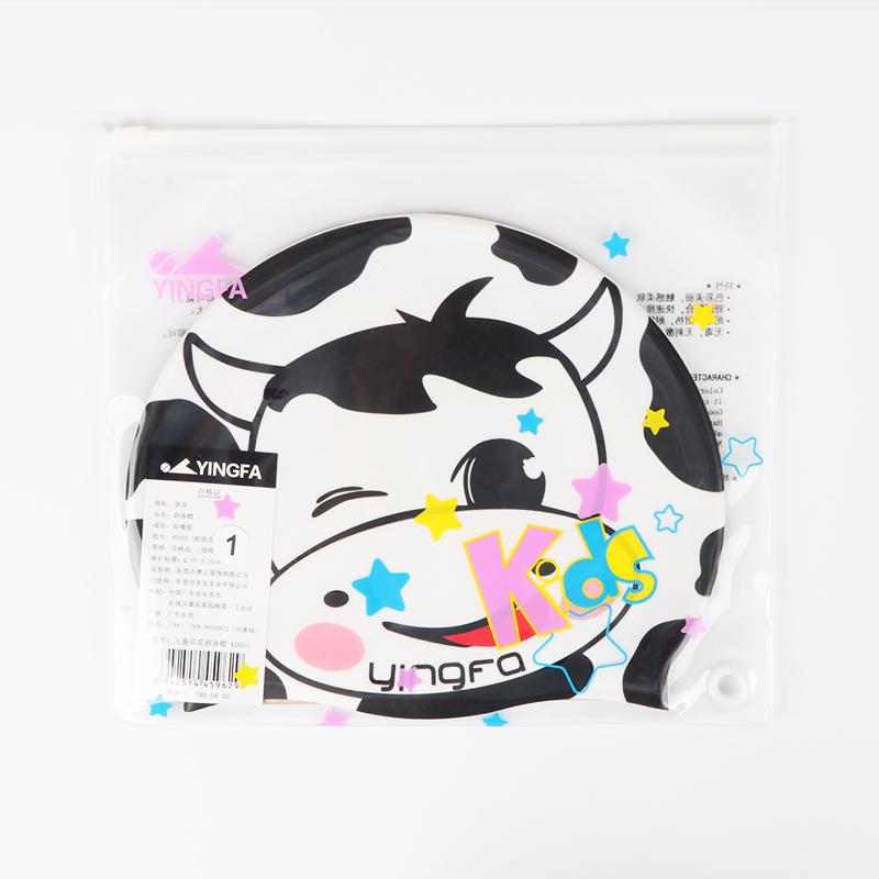 K0051-B,图片4,硅胶儿童泳帽