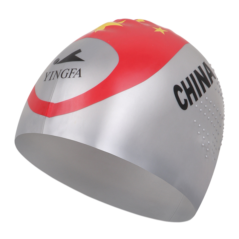 C0071,图片1,外颗粒无皱游泳帽