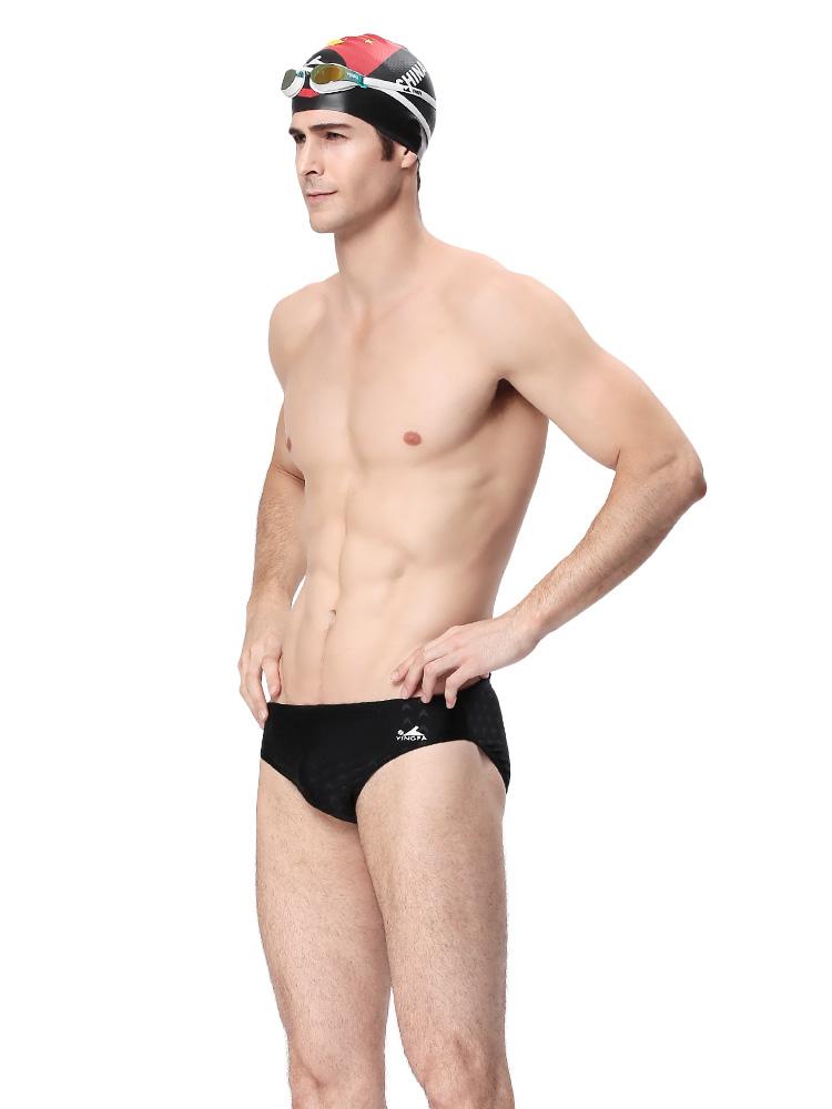 9201,图片1,男士鲨鱼皮三角泳裤
