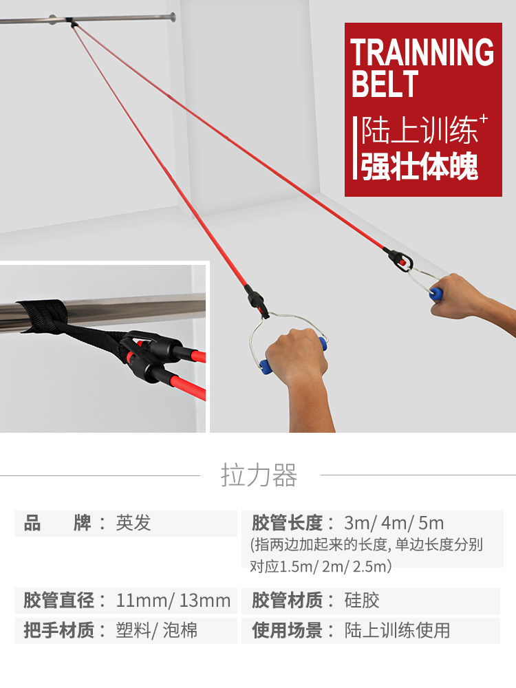 L3A,图片2,硬把手细管拉力器(3米)