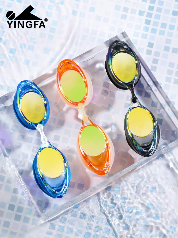 Y588AF(V),图片0,多彩镀膜小框泳镜