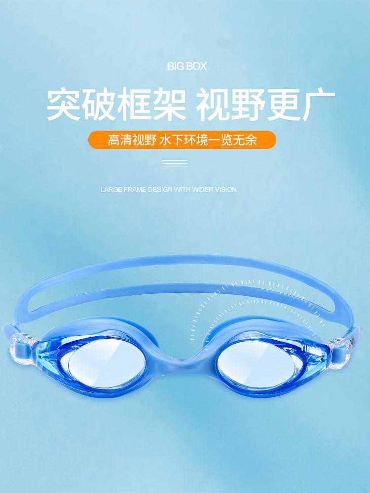 Y770AF(M),图片2,防雾男女士镀膜泳镜