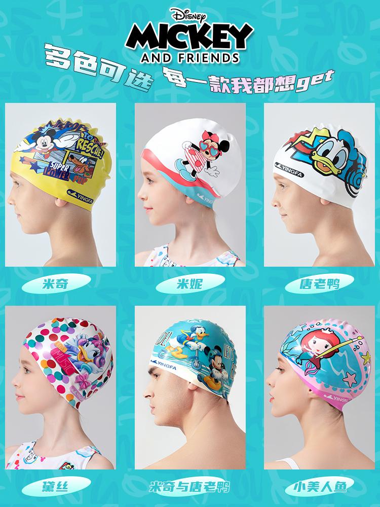 D21270,图片3,硅胶泳帽