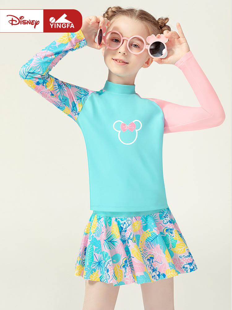 D23151,图片0,女童分体裙式泳衣