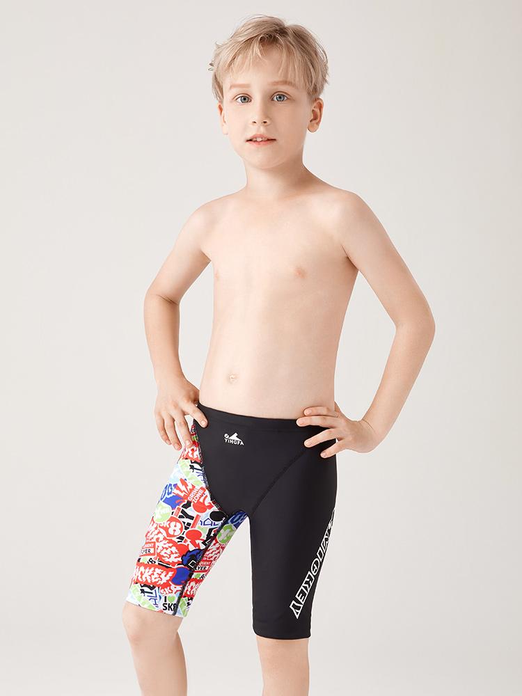 D28076,图片3,男士专业及膝泳裤