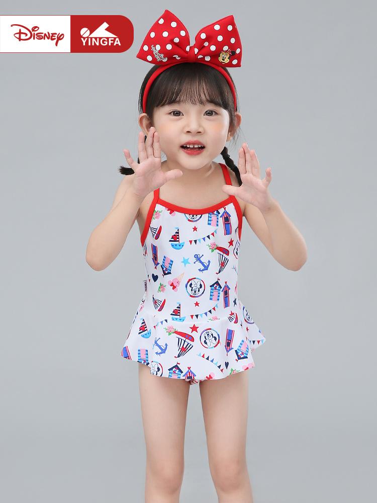 D23157,图片0,女童分体三角裙式泳衣