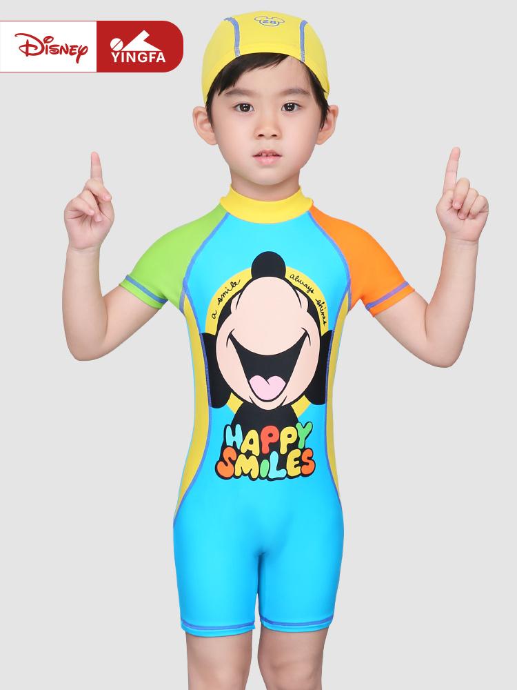D23161,图片0,男童连体泳衣套装