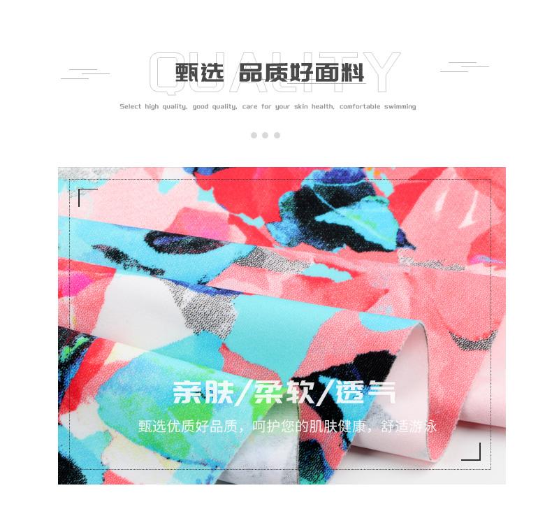 Y2118详情_03