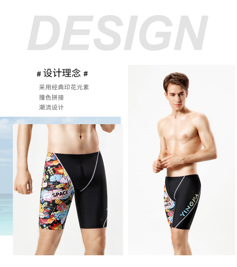 Y3927男士泳裤_02