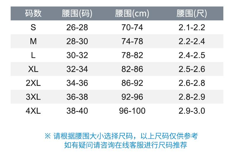 Y3927男士泳裤_04