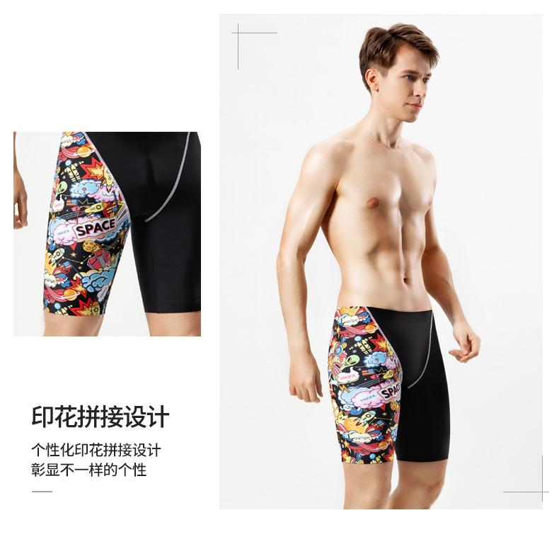 Y3927男士泳裤_07
